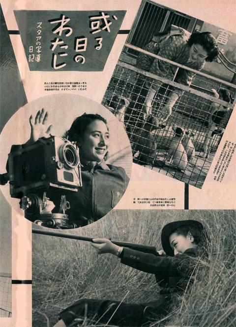 スタア写真日記1939-1