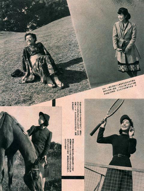 スタア写真日記1939-2