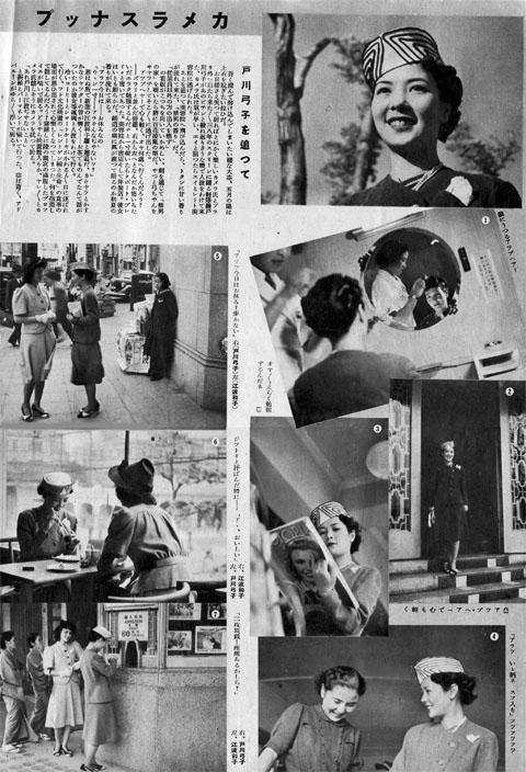 戸川弓子1939