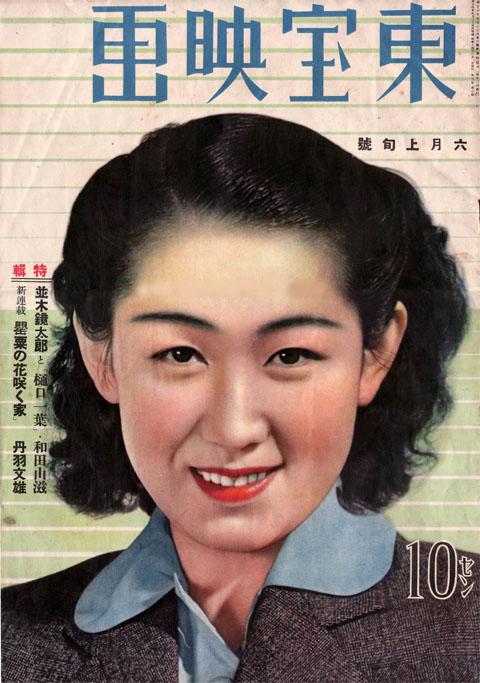 東宝映画昭和14年六月上旬號