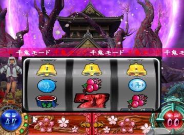 shinoni3.jpg