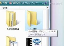 111111_2.jpg