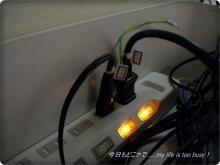 0519-2節電