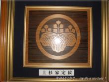 0824-1額