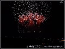 0827-1秋田大曲