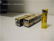 0830-3バス