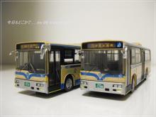 0830-1バス