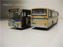 0830-2バス