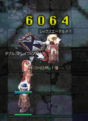 2009,12,18肩