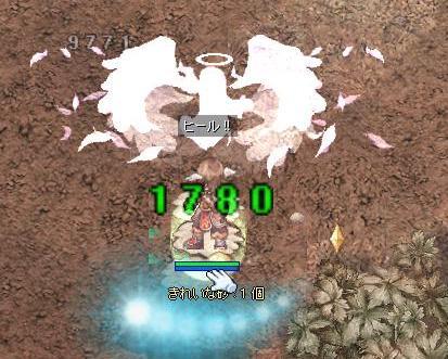 2009,12,23王91