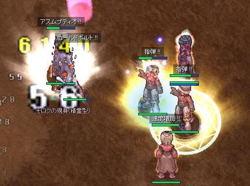2009,12,25狭間