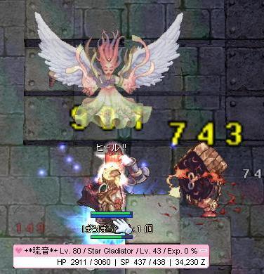2009,12,26ケンセイ80