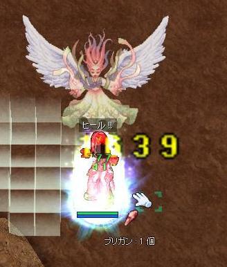 2009,12,27ケンセイLvUP