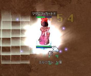 2009,12,27エル2