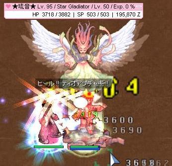 2009,12,31ケンセイ95