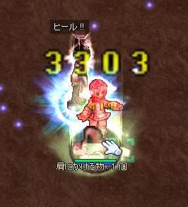 2010,1,2肩2