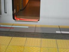 新幹線さくら9