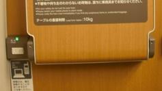 新幹線さくら6