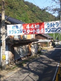 keitaigazou_0007.jpg