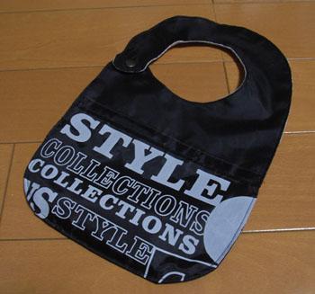 20110506お食事スタイ1