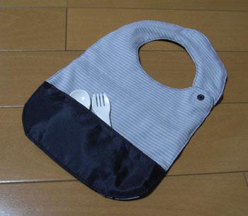20110506お食事スタイ2