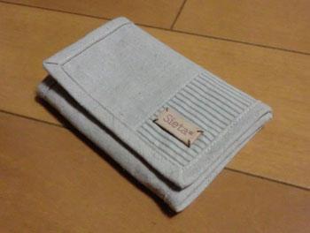 20110822カードケース1