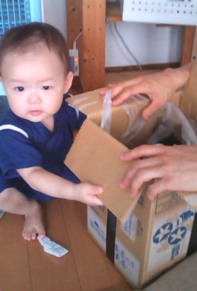 20110905荷物とharu1
