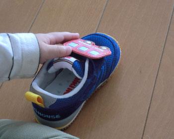 20110925haruと靴2