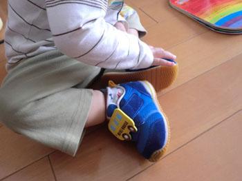 20110925haruと靴