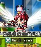 sayuki-02