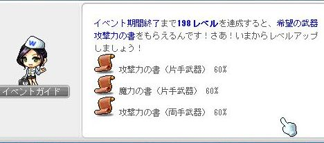 sifia3000