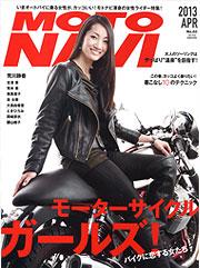 MOTO NAVI_cover