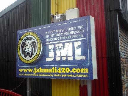 JAHMALI2.jpg
