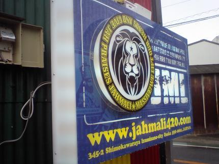 JAHMALI3.jpg