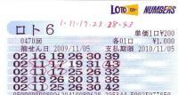 20091106