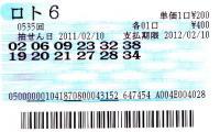 2011021111