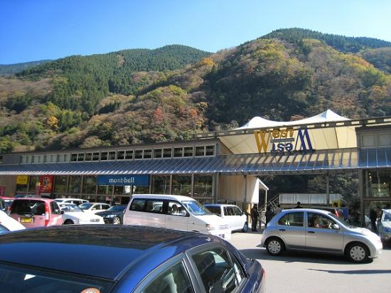 2009/11/23West-West入り口