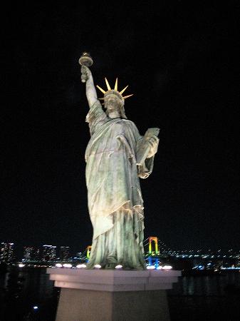 2010/01/02お台場ベイブリッジ夜景自由の女神