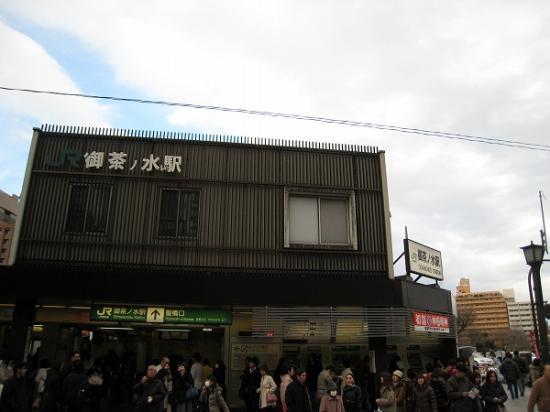 2010/01/03お茶の水駅