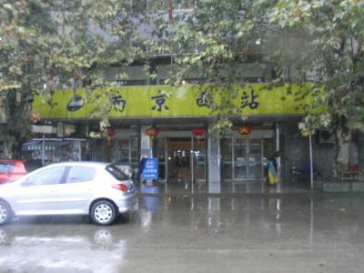 南京西站あたり2