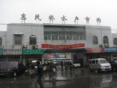 南京西站あたり1