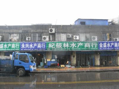 南京西站あたり