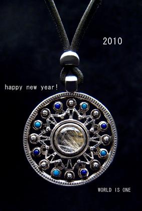 2010年賀状
