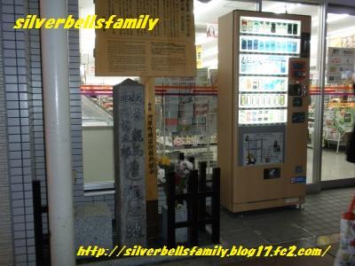 PC050018.jpg