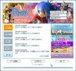 2010-01-11_09-16-33.jpg