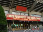 F's CINEMA武道館