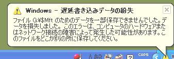 100122wa-inst02.jpg