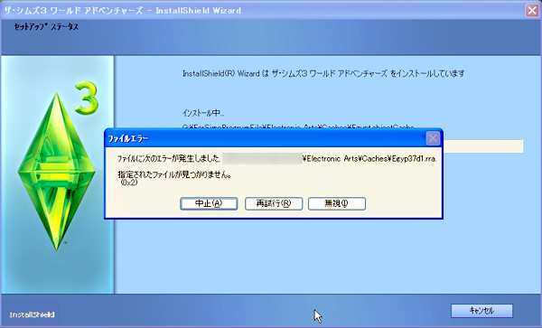 100122wa-inst03.jpg