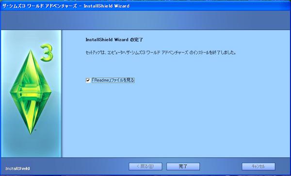 100122wa-inst04.jpg