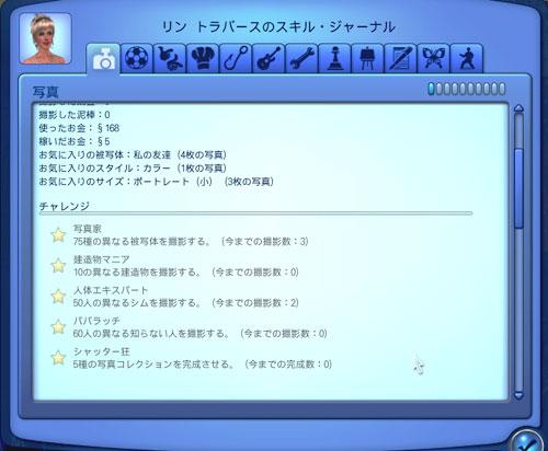 100129photo03.jpg